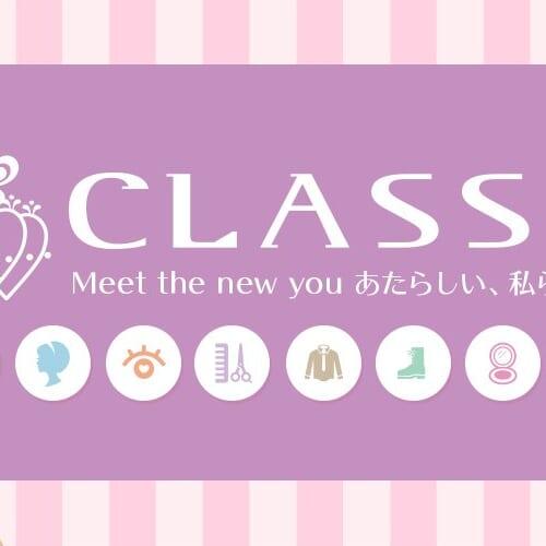 (日本語) 【クラッセキャンペーン】抽選で3名に「背景布 &カラコン1箱」がもらえる48時間限定イベント開催中!