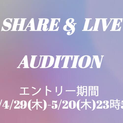 (日本語) くりえみ、火将ロシエルが所属する芸能事務所『コプルト』が令和最大規模のアイドルオーディションを開催!