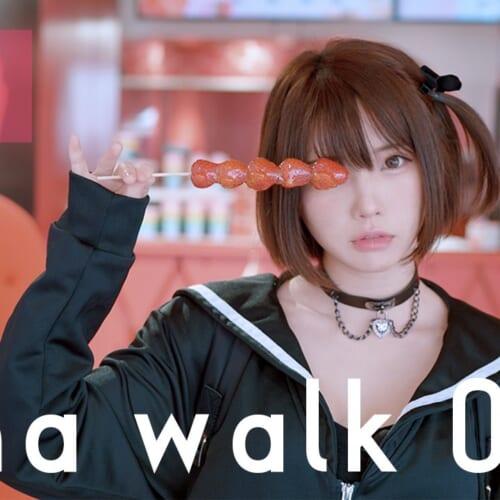 (日本語) えなこりんと一緒に原宿デート気分が味わえる「えなこチャンネル」最新動画が公開💓